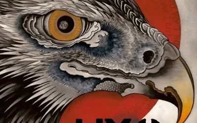 Album Review: UXO, Self-Titled (Reptilian)